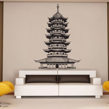 Japanese Pagoda Vinyl Wall Decal Sticker. Japanese Theme Room. #1439