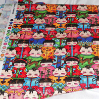 """So RARE 90's Michael Miller 100% Cotton Fabric """"Asian Friends"""" 2 yds x 43"""" Adorable OOAK Quilt or Aparrel Fabric Sewing Fabrics Supplies"""