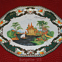 Vintage Daher Chinoiserie Tray