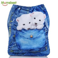 Reusable Washable Cloth Diaper with Waterproof Microfiber Insert