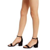 Women's Marcella Low Block Heel Pumps with Ankle Straps - Merona™