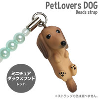 Pet Lovers Hand-Made Dog Beads Cell Phone Strap Miniature Dachshund Red