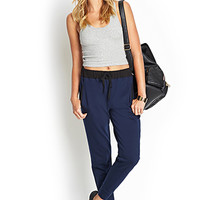 FOREVER 21 Drawstring Joggers Navy Large