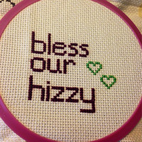 Made to order customizable cross stitch sampler