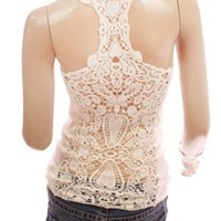 Patty Women Sexy Crochet Eyelet Lace Back Cami Vest Top: Clothing