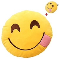 KINGSO Smiley Emoticon Plush Pillow Round Cushion Toy(Buy 1 Get 1 Free Smiley Emoticon Key Chain Strap),Glutton