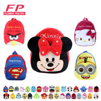 Cute Pink Plush Cartoon Toy Hero Backpack kindergarten Boy Character Lovely Baby School Bag Gift For Kids and Children Gril