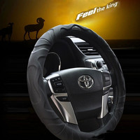 Fashion Car Steering Wheel