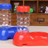 Pet Dog Cat Puppy Automatic Water Dispenser Fountain Dish Feeder Bowl Bottle Quality Plastic New (Color: Multicolor) = 1929674884
