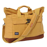 Gravis: Commuter Bag - Honey Mustard