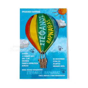 Personalized Birthday Invitations for Kids Children with colorful Hot Air Balloon - Baby shower, Baptism Christening - SET of 10