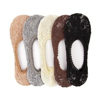 Womens Netural Color Liners 5-pack