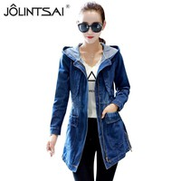 Plus Size S-XXXL Women Denim Jacket Jeans Coat 2017 New Fashion Slim Zipper Women Coats Vintage Long Sleeve Hooded Outerwear