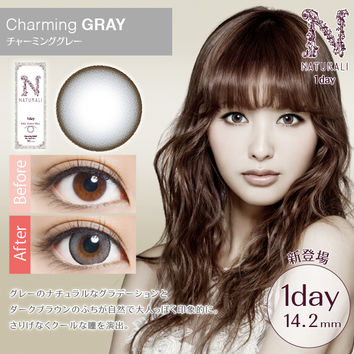 Naturali 1-Day Charming Gray (10 Pcs)