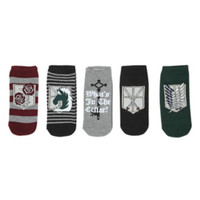 Attack On Titan Classic No-Show Socks 5 Pair