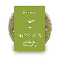Apple Martini Shaving Soap