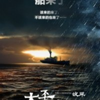 Watch The Crossing: Part 2 Chinese full Movies online | Watch Full Movies Online