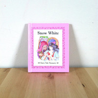 Snow White: Fairy Tale Treasury {1993} Vintage Book