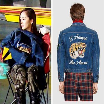 PEAPUF3 Gucci' Women Fashion Tiger Letter Embroidery Long Sleeve Jacket Coat