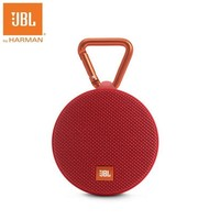 Clip 2 | JBL Mini Wireless Waterproof Speaker