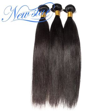 Brazilian Straight Hair Extension 3 Bundles Weave 100% Remy Human Hair Weaving New Star Hair Products