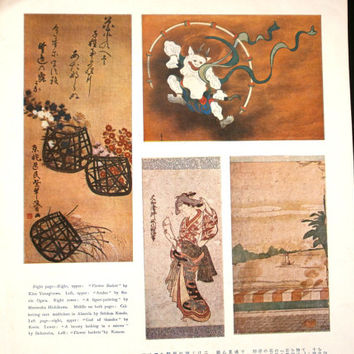 Japanese Print - Vintage Print - Vintage Magazine Insert - Magazine Cut Out -  1603–1868 the Tokugawa Era Edo Period Art Magazine Cut Out