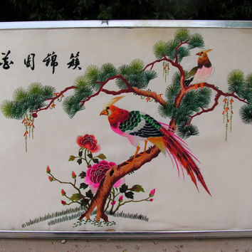 Chinese Embroidery Hand Embroidered Asian Silk Birds Trees Calligraphy Signed