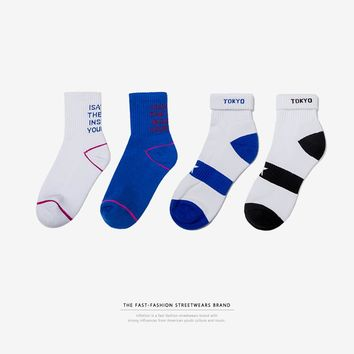 INFLATION New Arrival Mens Socks High Quality Casual Winter Style Breathable Compression Socks For Men 904AI2017