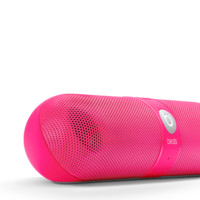 Wireless Speakers | Beats Pill with Bluetooth Conferencing