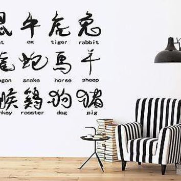 Wall Vinyl Sticker Decor Abstract Image of Animal Names in Hieroglyphs Unique Gift (n195)