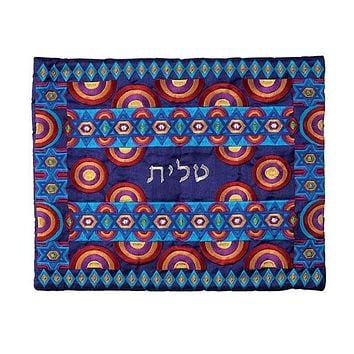 Tallit Bag - Full Embroidery - Multicolor