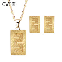 CWEEL Fashion Geometric Jewelry For Women Necklace Earrings Set Bridal  Gold Color Wedding Party African Bead Dress Accessories