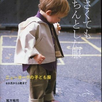 New York Style Baby Formal Clothes - Japanese Sewing Pattern Book for Boy, Girl Babies - Yuji Ogata - B11
