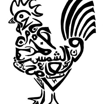 Rooster Chicken Arabic Art Calligraphy Original Print