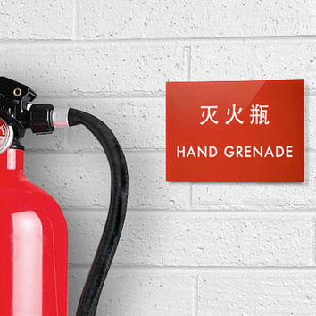 Funny Sign - Chinglish Translation - Hand Grenade