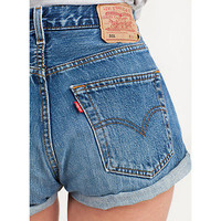 Levi's high waisted shorts ALL SIZES In Stock, cut offs high rise high waisted Ships IN 2 Days Choose Your Size