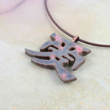 Japanese (Kanji) Symbol for Love - Ceramic Pendant - Zen Jewelry - Unique Pendant
