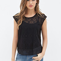 LOVE 21 Cap-Sleeved Lace Blouse
