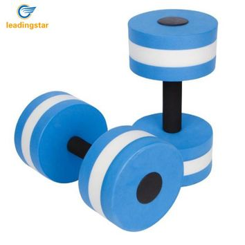 LeadingStar Unisex Aquatic Dumbells Set EVA Fitness Barbells for Water Aerobics and Pool Exercises zk25