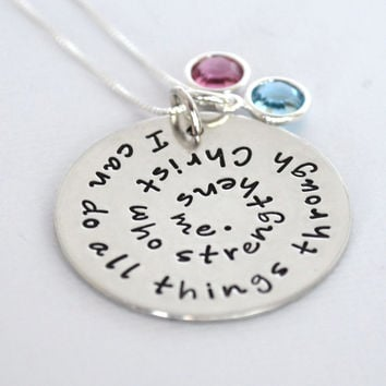 Quote Bible Verse Spiral Stamped Sterling Silver Necklace | I Can Do All Things Through Christ Who Strengthens Me.