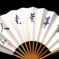 Calligraphy Japanese Hand Fan Vintage Paper Ogi Sensu F172 Pearl White