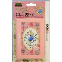 Nintendo Official Kawaii 3DS Game Card Case24 -PETER RABBIT Flower-