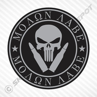 MOLON LABE Punisher Skull Bullet Vinyl Decal Bumper Sticker Macbook Sticker Decal Laptop Sticker Car Truck Sticker Motorcycle Sticker Gun