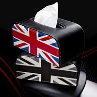 Cars Accessory Tissue Box [6048396673]