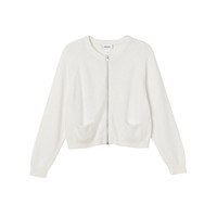 Nena knitted cardigan | Knits | Monki.com