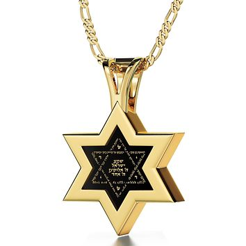 Shema Yisrael 24K Gold Plated Onyx Star Of David Jewelry