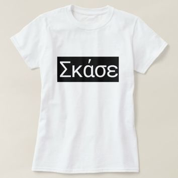 Greek word Σκάσε translate to Shut up T-Shirt