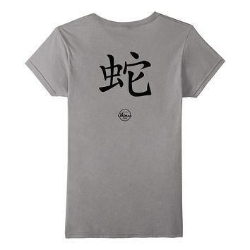 """Year of the Snake"" Chinese Zodiac Symbol T-Shirt"