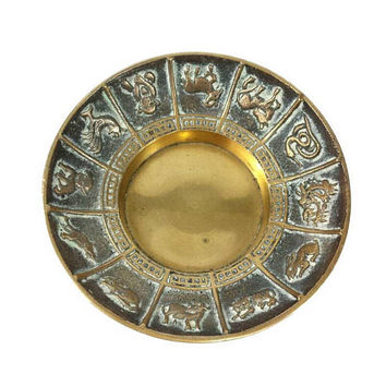 Chinese Zodiac Brass Dish Vintage Round Ashtray Candle Holder Trinket Tray Pocket Change Asian Decorative Bowl Birth Year Animal Sign Gift