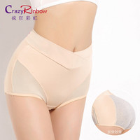 Body Shaping High Waist Pants Women's Breathable Trigonometric Panties Slim Shaping Pants bamboo fiher physical pant Underwear